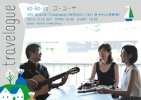 11-16kichimu.omote-thumb-200x141